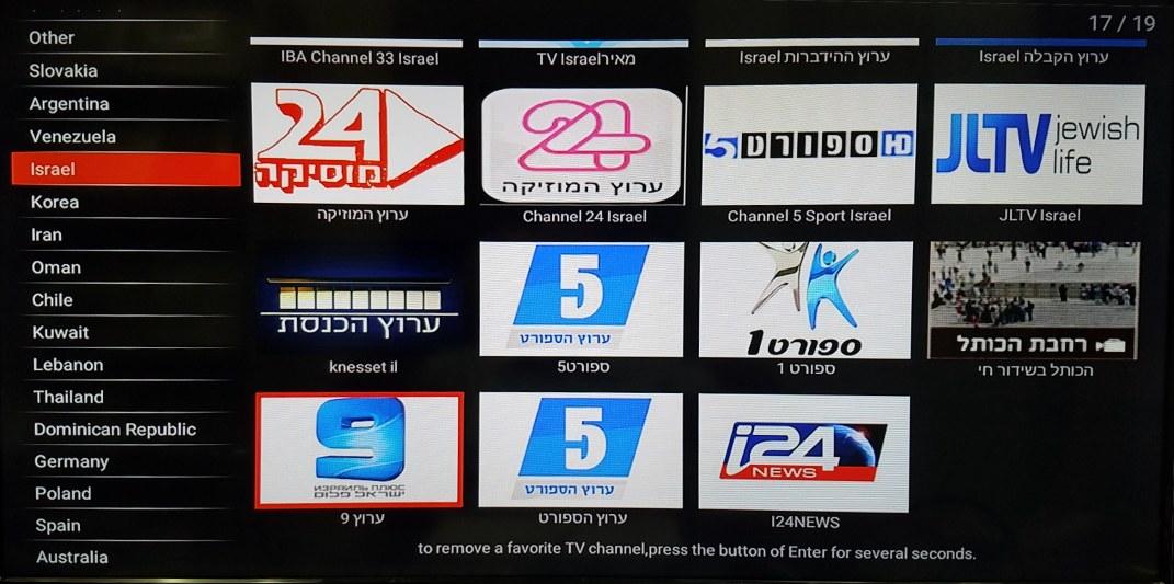 FreeTV: Free Israel Channel List