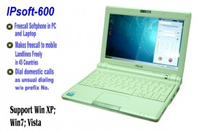 IPsoft-600-Main